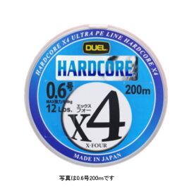 【特価ライン】 ハードコア X4 200m 0.5号 5色 デュエル 鯛カブラ PEライン 0.5号