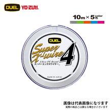 【デュエル】スーパーエックスワイヤー4200m1.2号5色