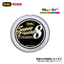 【デュエル】スーパーエックスワイヤー8300m0.6号5色