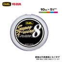 【特価ライン】 スーパーエックスワイヤー8 300m 1.5号 5色 デュエル PEライン 1.5号