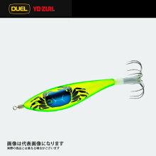 【デュエル】タコやん船スッテE1361M09CLKI(チャートカニ)