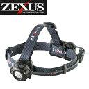 ゼクサス ZEXUS ZX-350 冨士灯器 釣り ヘッドライト ライト