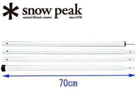 8/1はP最大35倍!*ウイングポール 280cm TP-001 スノーピーク アウトドア 用品 キャンプ 道具
