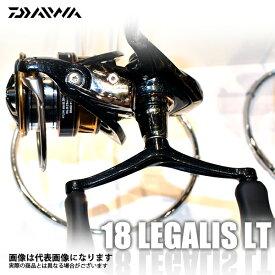 18 レガリス LT3000S-C-DH ダイワ リール スピニングリール
