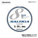 【特価ライン】 UVF ソルティガ 8ブレイド+Si 200m 1号 ダイワ PEライン 1号