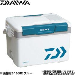 【ダイワ】プロバイザーHDS2700ブルー