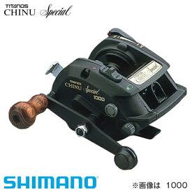 チヌスペシャル 500 シマノ 釣り チヌ釣り リール