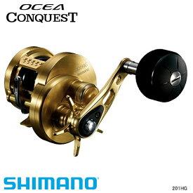 オシアコンクエスト 200HG (右ハンドル仕様) シマノ 太刀魚 船釣り タチウオジギングに最適