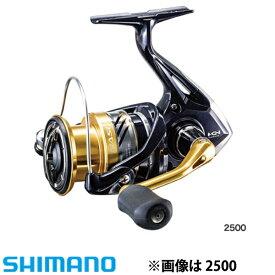 16 ナスキー 4000XG シマノ リール スピニングリール