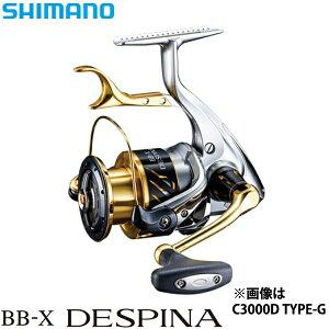 16 BB-X デスピナ 3000DXG シマノ レバーブレーキ リール