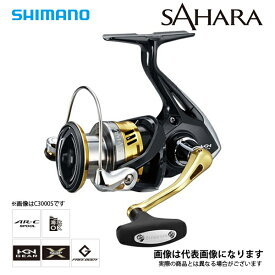 17 サハラ C3000HG シマノ リール スピニングリール