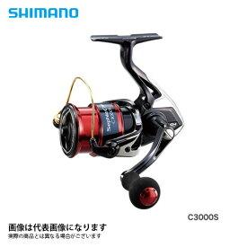 17 セフィア CI4+ C3000S シマノ スピニングリール [ikmtl]