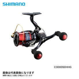 17 セフィア CI4+ C3000SHG シマノ スピニングリール [ikmtl]