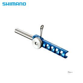 クイック角度チェンジャー KC−010L ブルー シマノ わかさぎ 角度チェンジャー 竿の角度を変える 【処分特価】
