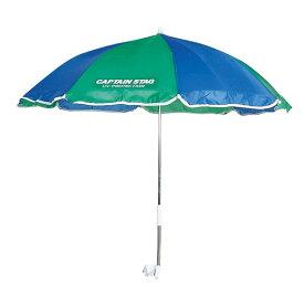 チェア用パラソル ブルー×グリーン M-1576 キャプテンスタッグ パラソル ビーチパラソルキャンプ用品 アウトドア用品