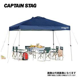 イベントテント クイックシェードDX 300UV−S キャスターバック付 M-3271 キャプテンスタッグ 大型便 タープ イベント キャンプ 運動会 海水浴 テント