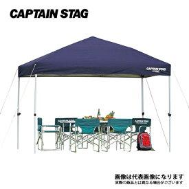 イベントテント クイックシェード 300×200UV−S キャスターバッグ付 M-3280 キャプテンスタッグ 大型便 タープ イベント キャンプ 運動会 海水浴 テント