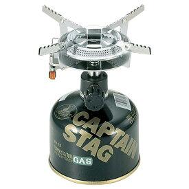 オーリック小型ガスバーナーコンロ M-7900 キャプテンスタッグ シングルバーナー アウトドア バーナーキャンプ用品 アウトドア用品 [styh]