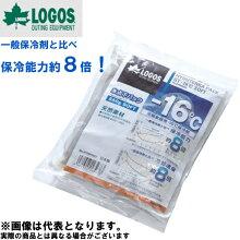 【ロゴス】氷点下パックGT-16℃ソフト550g(81660603)