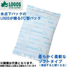 【ロゴス】LOGOSアイスポケット500(81660172)