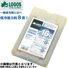 【ロゴス】氷点下パックGT−16℃900gハード