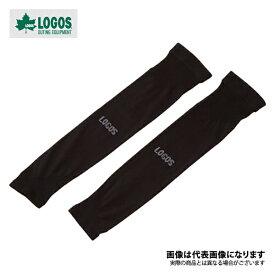 美フィットスキンUVアームカバー ブラック UV対策 接触冷感 81690175 ロゴス 夏も快適な機能性ウェア