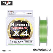 【ヨツアミ】G-SoulアップグレードPEX4200m8lb(0.4号)
