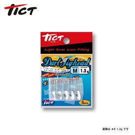 ダートジグヘッド #8-0.8g ティクト ライトゲーム ジグヘッド アジング メバリング