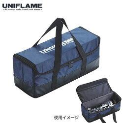 【ユニフレーム】キッチンツールBOX