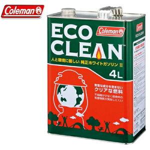 エコクリーン4L 170-6760 コールマン 燃料 アウトドア 用品 キャンプ 道具