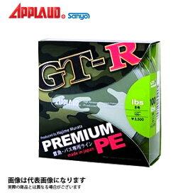 アプロード GT-R PREMIUM 75M 4号 50LB サンヨーナイロン PEライン 4号