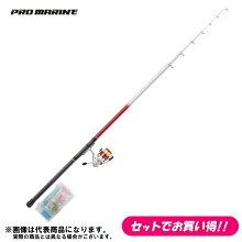【プロマリン】PG極光サビキ釣りセット360【0824楽天カード分割】
