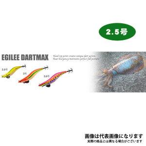 エギリー ダートマックス 2.5号 D204CR 9806 マルキュー  エギ エギング アオリイカ 餌木