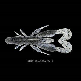 チャンクロー 2.8インチ SIスモークシュリンプBLF ジャッカル ブラックバス ワーム バスルアー