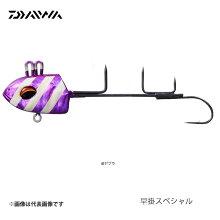 快適船タチウオテンヤSS早掛スペシャル40号紫ゼブラダイワ太刀魚船釣りタチウオテンヤに最適釣り