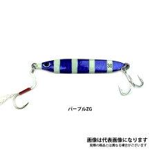 メタルジグ30gプレストIIパープルZGアズーロショアジギングショアジギジグ青物シーバスタチウオヒラメ根魚