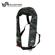 膨張式ライフジャケットTYPEAグリーンカモBSJ-2520RS高階救命器具