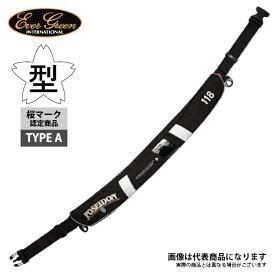 EG ライフベルト タイプ4 ブラック(ポセイドン) タイプA 桜マーク エバーグリーン ライフジャケット 自動膨張式 【処分特価】