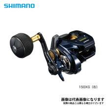 19グラップラーCT150XGシマノ6月発売予定ご予約受付中