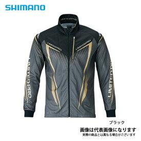 本日エントリーでP+4倍!24日1:59まで*【在庫処分特価】 フルジップシャツ リミテッドプロ(長袖) ブラック M SH-011S シマノ UVカット 暑さ対策 速乾