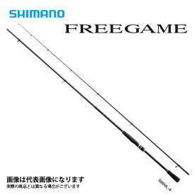 フリーゲーム S90ML-4 シマノ