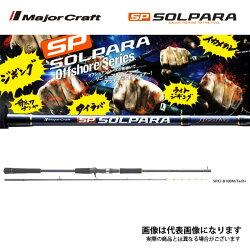 ソルパラタチウオテンヤSPXJ-180M/Tachiメジャークラフト