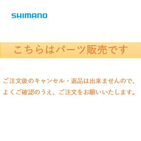 パーツ販売 18 セイハコウ フィラート 170 #1 M73宙切(中切)調子 穂先 シマノ