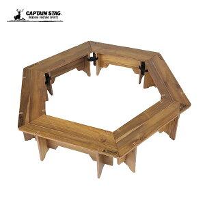 CSクラシックス FIRE&GRILLテーブルセット<6P> UP-1038 キャプテンスタッグ アウトドア用品 テーブル セット