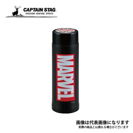 マーベル 軽量パーソナルボトル300氷止付 ボックスロゴ/ブラック MA-2267 キャプテンスタッグ 水筒 ボトル