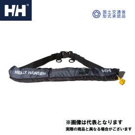 【在庫処分特価】 ヘリーインフレータブルベルトパック ブラック F タイプA 桜マーク HH81911 ヘリーハンセン ライフジャケット フローティングベスト