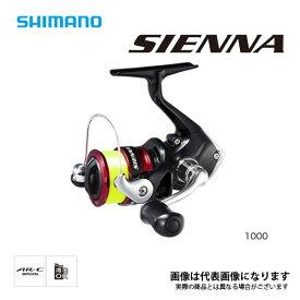 19 シエナ C3000 ナイロン3号-150m付き シマノ