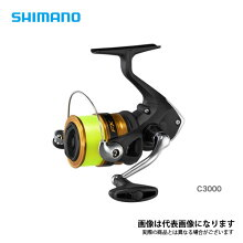 19FXC30003号糸付シマノ9月発売予定ご予約受付中