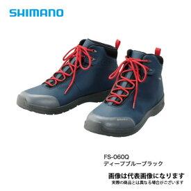 ドライシールド・ラジアルスパイクシューズ(ハイカット) ディープブルーブラック 27cm FS-060Q シマノ