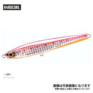 ハードコア ヘビーショット 85mm HPI ピンクイワシ F1180 デュエル